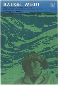 Karge meri 1982