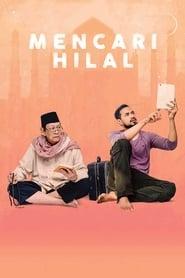 Mencari Hilal (2016)
