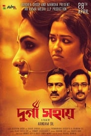 Durga Sohay (2017) HDRip Bengali Full Movie Watch Online Free