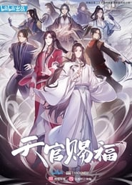 Heaven Official's Blessing – Season 1