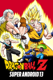 Poster Dragon Ball Z: Super Android 13! 1992