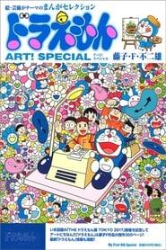 Doraemon - Season 0 : Specials