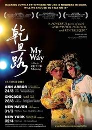 My Way 2012