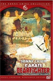 Karate Bear Fighter (1975)