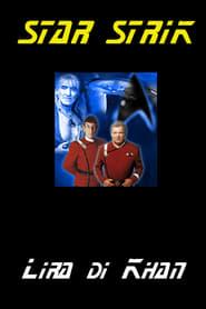 مشاهدة فيلم Star Strik – Lira di Khan 1990 مترجم أون لاين بجودة عالية