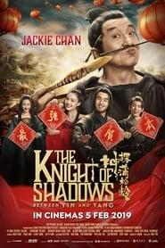 Poster The Knight of Shadows: Between Yin and Yang 2019