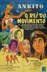 O Rei do Movimento 1955