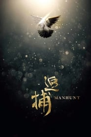 Manhunt (2017) Full Movie Watch Online Free