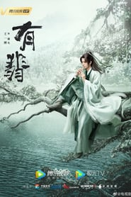 Legend of Fei poster