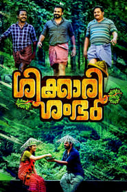 Shikkari Shambhu (2018) Malayalam Full Movie Watch Online Free