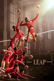 Leap (2020) poster