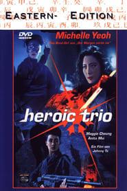 Heroic Trio (1993)