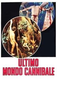 Last Cannibal World poster