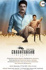 Chadarangam (2020)