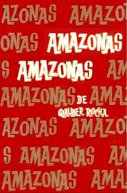 Amazonas, Amazonas 1966