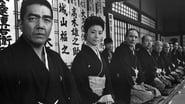 Lady Yakuza 6 - Le retour d'Oryu en streaming