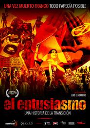 مشاهدة فيلم El entusiasmo مترجم