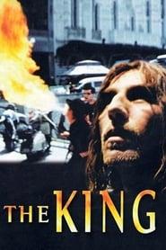 The King – Ο Βασιλιάς – O vasilias