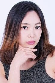 Baek Se-ri - Regarder Film en Streaming Gratuit