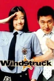 Poster Windstruck 2004