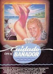 Swimsuit (1989)