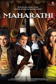 Maharathi 2008 Hindi Movie JC WebRip 300mb 480p 1GB 720p 3GB 7GB 1080p