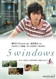 5windows 2012