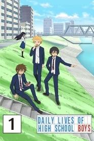 Daily Lives of High School Boys: Season 1