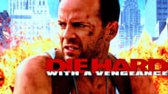 Die Hard: With a Vengeance Images
