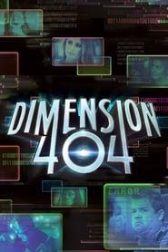 Poster Dimension 404 2017