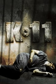 K-11 film online