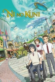 Ni No Kuni (2019) Subtitle Indonesia