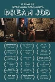 Dream Job (2016) Online Lektor PL CDA Zalukaj