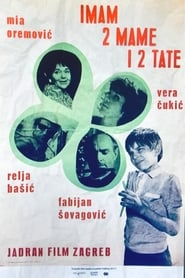 I Have Two Mothers and Two Fathers (1968)