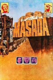 Masada 1981