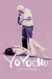 YOYOCHU in the Land of the Rising Sex (2011) Zalukaj Online Cały Film Lektor PL