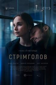 Falling (2017) Online Cały Film Lektor PL
