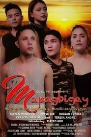 Mapagbigay: Huwag Kang Maingay, Hindi Sayo Bagay 2020
