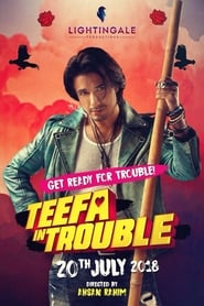 Teefa In Trouble 2018