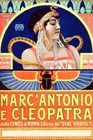 Marc'Antonio e Cleopatra