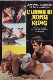 L'uomo di Hong Kong