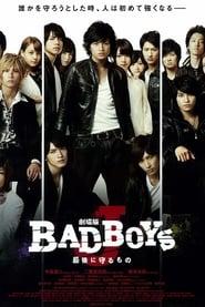 劇場版 BAD BOYS J-最後にまもるもの- 2013