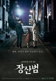 The Mimic (2017) Sub Indo