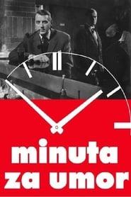 Minuta za umor 1962