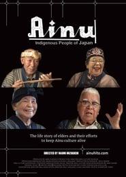 Ainu | ひと