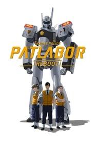 Poster Mobile Police Patlabor Reboot 2016