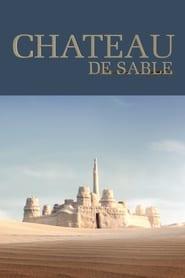 Château de Sable 2015