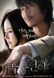Lovers Vanished (2010) Zalukaj Online Cały Film Lektor PL
