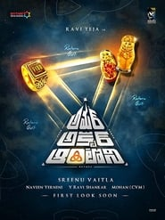 Amar Akbar Anthony (2018) Telugu Full Movie Watch Online Free