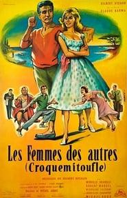 Les femmes des autres – Croquemitoufle